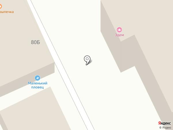 Первый пивной на карте Брёхово