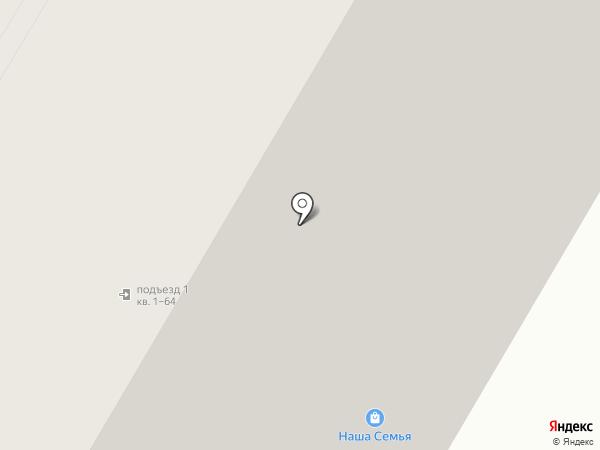 Наша семья на карте Брёхово
