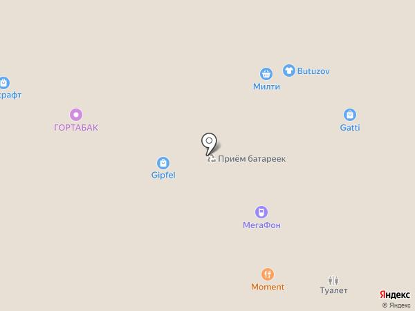 Артис на карте Москвы