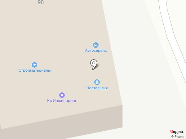 Магазин строительных и отделочных материалов на карте Нахабино