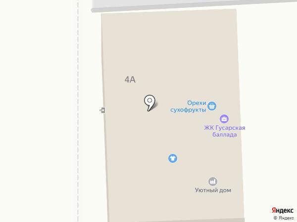 Гусарская баллада на карте Одинцово