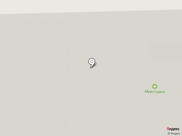 Агентство недвижимости на карте Одинцово