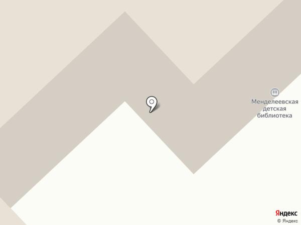 Менделеево-Тур на карте Менделеево