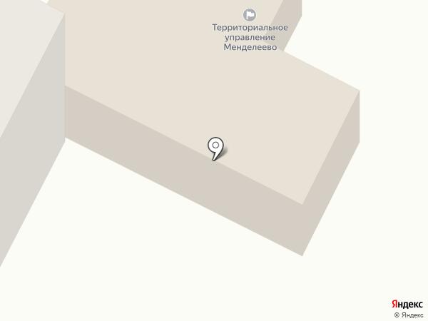Вестник Менделеево на карте Менделеево