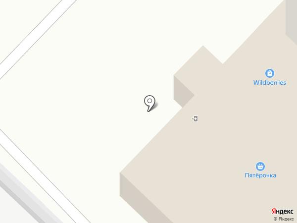 Александра на карте Менделеево