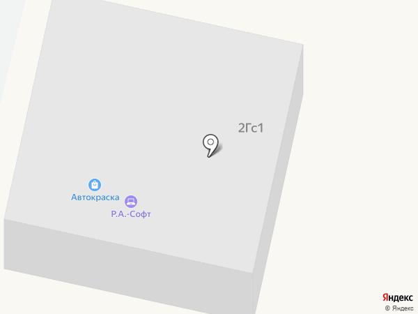 Пункт приема металлолома на карте Одинцово