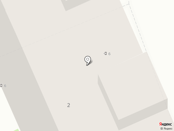 Первая Химчистка на карте Красногорска