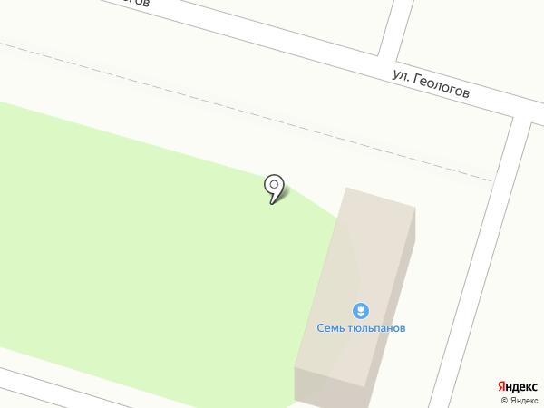 Цветочный магазин на карте Красногорска