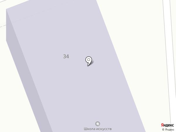 Менделеевская детская школа искусств на карте Менделеево