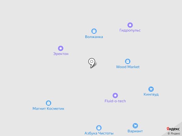 Подшипник РМ на карте Одинцово