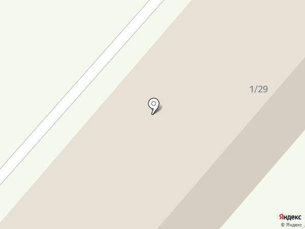 Спортивный центр пляжного волейбола на карте Анапы