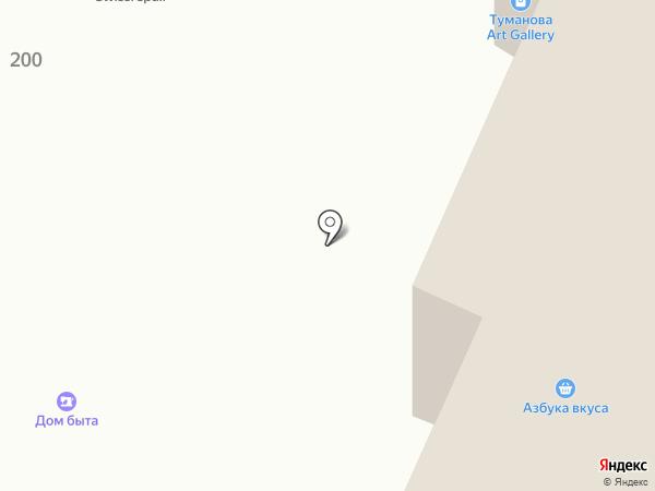 Виктория на карте Жуковки