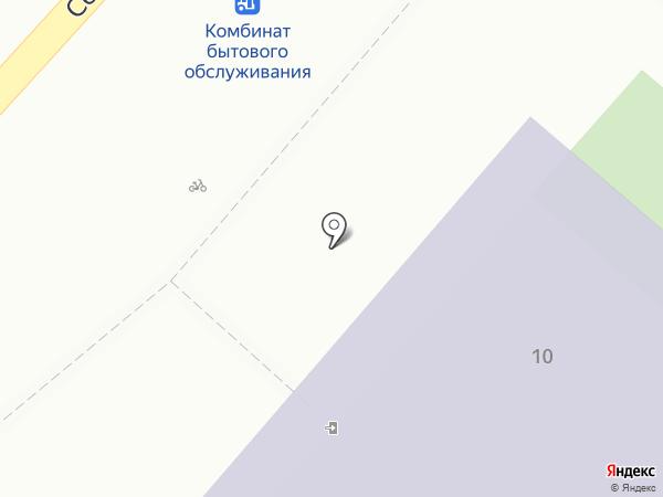 Студия товаров для рукоделия на карте Одинцово