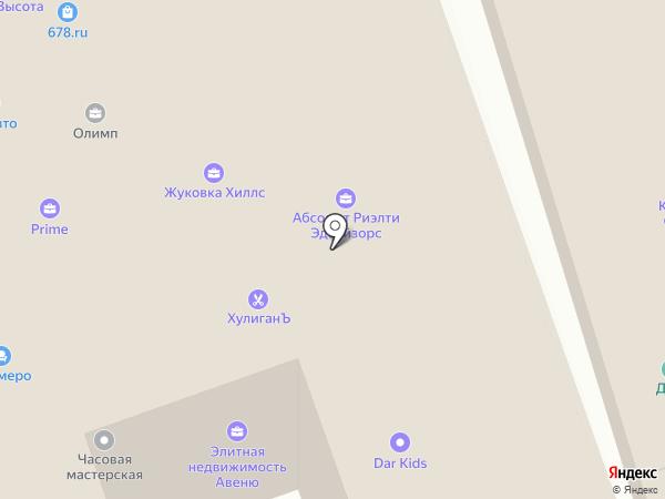 Welhome на карте Жуковки