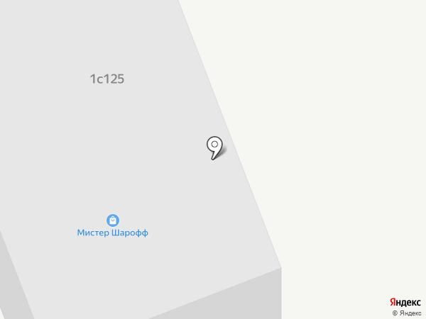 МегаФерум на карте Одинцово