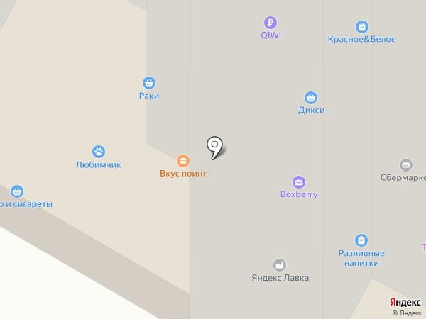 Магазин овощей и фруктов на карте Одинцово