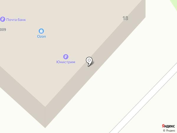 Почтовое отделение №143009 на карте Одинцово