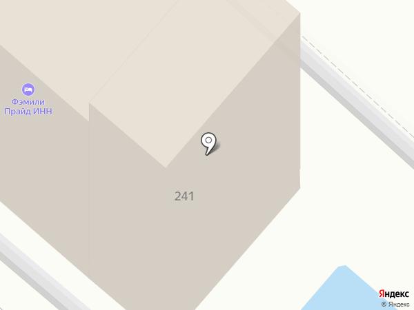 Pride Inn на карте Анапы