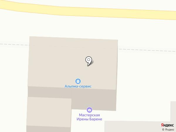 Альпма сервис на карте Глухово