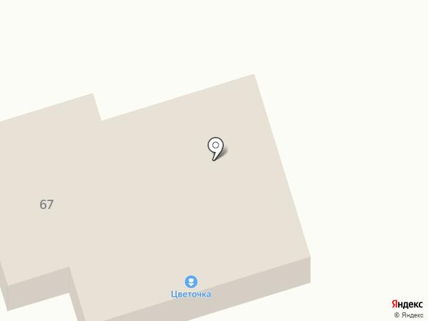 ЦВЕТОЧКА на карте Жуковки