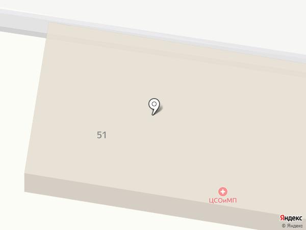 Платежный терминал, МОСКОВСКИЙ КРЕДИТНЫЙ БАНК на карте Глухово