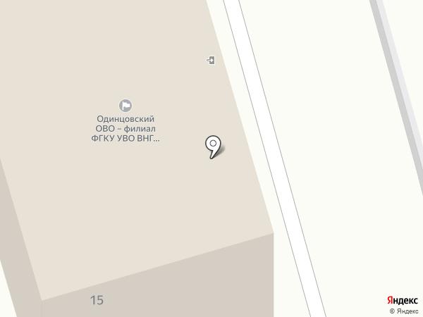 Охрана на карте Одинцово