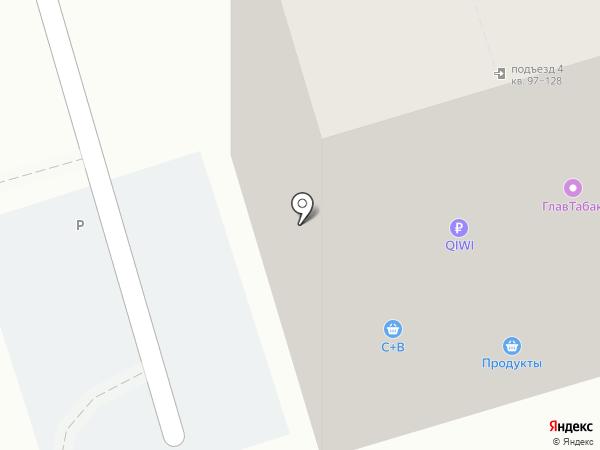 С+В на карте Одинцово