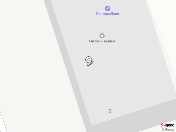Мособлгаз, ГУП на карте Одинцово