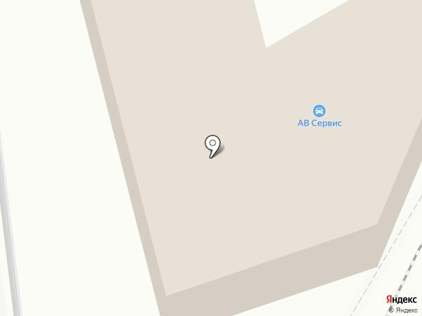 АВ Сервис на карте Одинцово