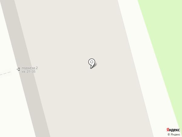 МосОблЕИРЦ на карте Одинцово
