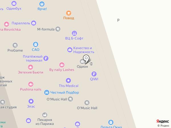 Интеро на карте Одинцово