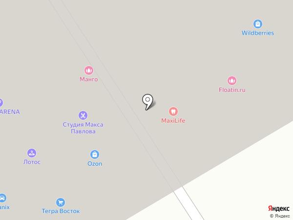 Maxilife на карте Одинцово