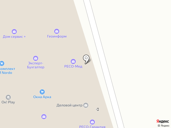 GeoPro на карте Одинцово
