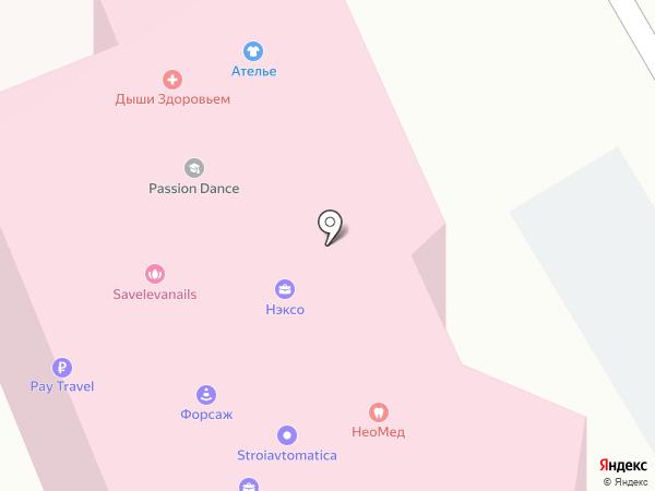 Слетать.ру на карте Одинцово