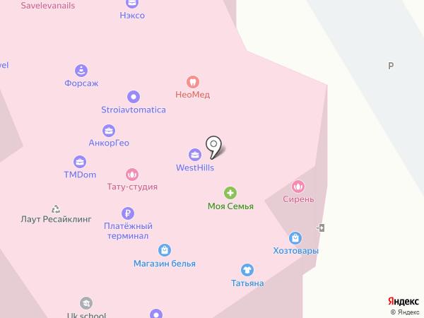 Стройком на карте Одинцово