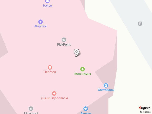 Сберкредитсоюз на карте Одинцово