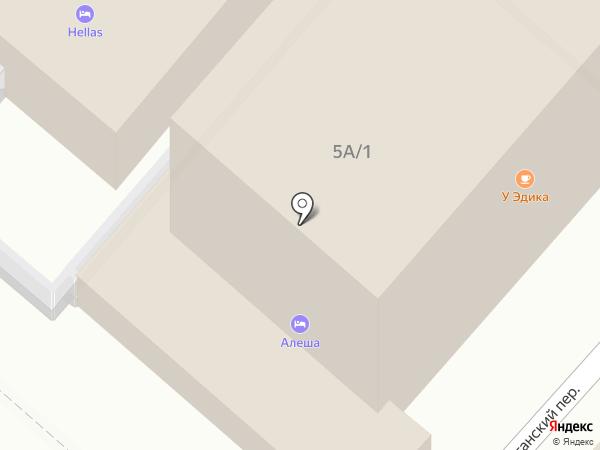 Алёша на карте Анапы