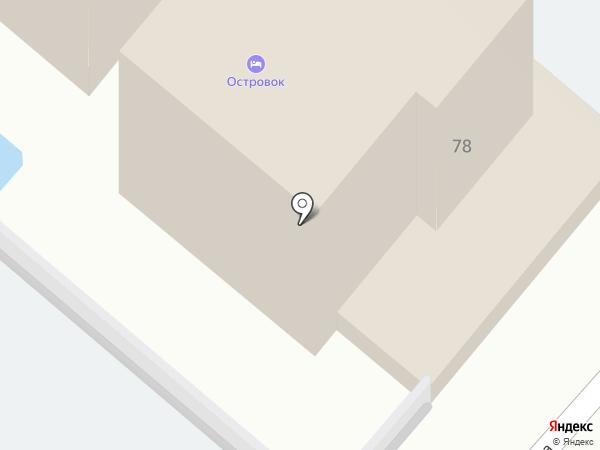 Островок на карте Анапы