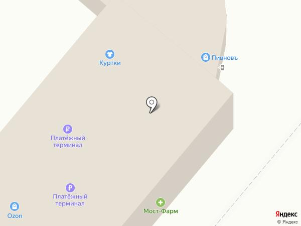 Люкс на карте Одинцово