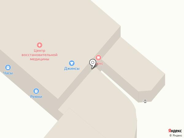 Юта-Проф на карте Одинцово