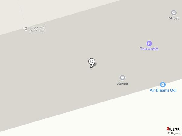 Бутик Пива на карте Одинцово