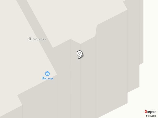 Атриум на карте Одинцово