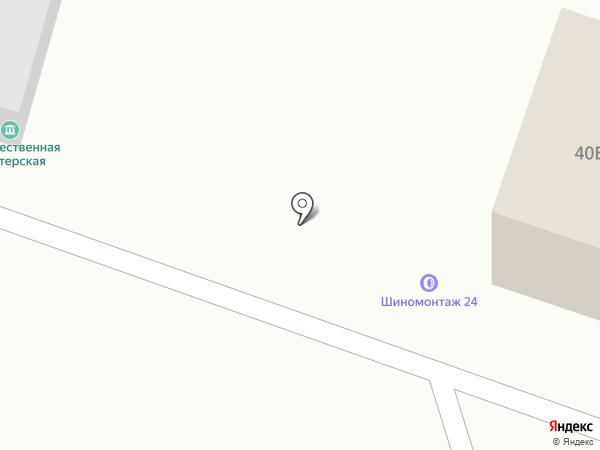 Шиномонтажная мастерская на карте Красногорска