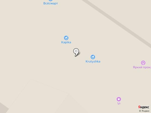Monte Rosa на карте Ржавок