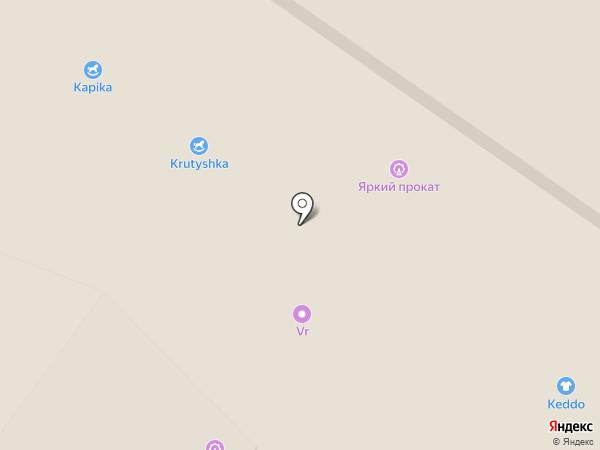 Супер Тачки на карте Ржавок
