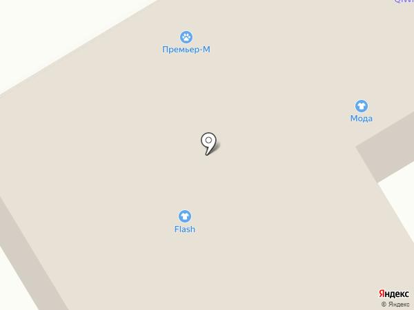 Alibi на карте Одинцово