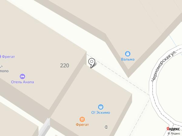 Фрегат на карте Анапы
