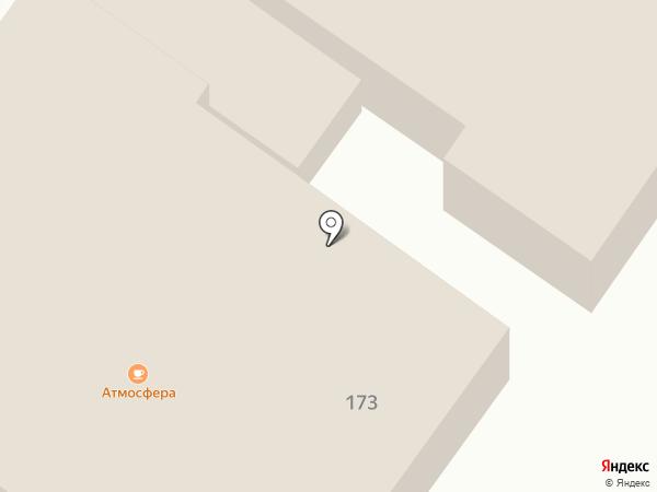 Jose на карте Анапы