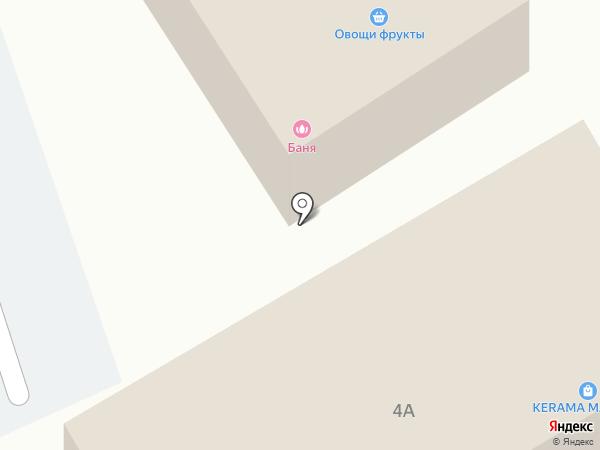 Ателье-химчистка на карте Красногорска