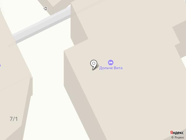 Дольче Вита на карте Анапы